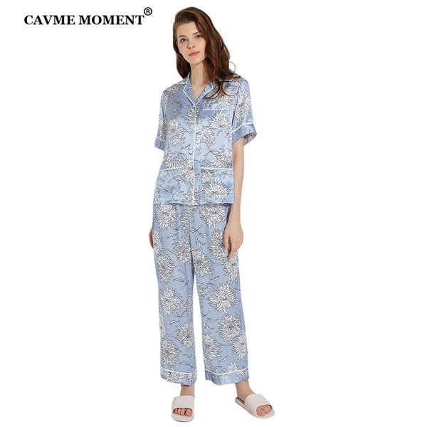 Silk Pajama Set – 2 Piece Short Sleeve Ultra-comfortable Nightwear!