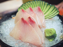 Load image into Gallery viewer, Frozen Hamachi Loin (Yellowtail) SUSHI QUALITY around 2LB