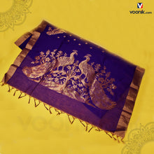 Load image into Gallery viewer, Purple Fancy Peacock Design Cotton Silk Saree