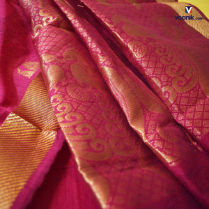 Pink Fancy Peacock Design Saree