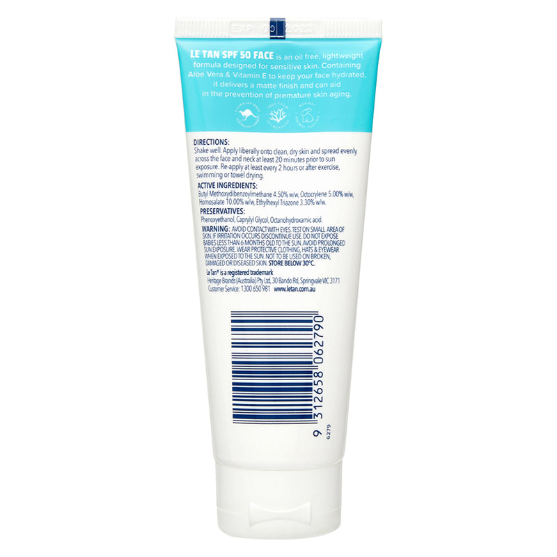 SENSITIVE FACE SUNSCREEN 50
