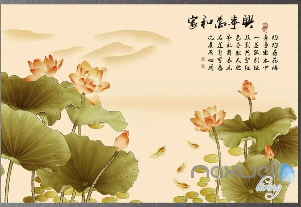 Classic Chinese Lotus Lilypad Goldfish Ceiling Entire Room Wallpaper Wall Murals  IDCQW-000078