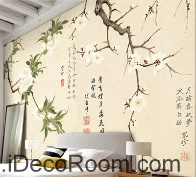Image of Retro branches white flowers calligraphy painting oil painting effect wall art wall decor mural wallpaper wall  IDCWP-000153