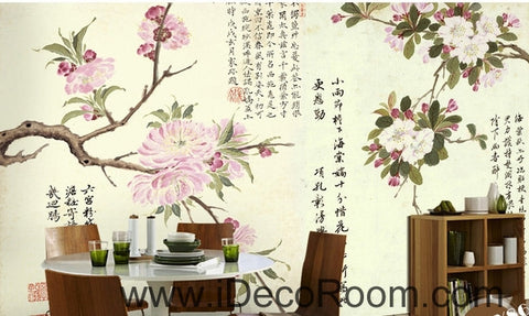Image of Retro pink blooming peach cherry tree branches calligraphy painting wall art wall decor mural wallpaper wall  IDCWP-000171