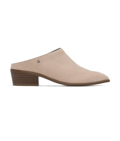 'Kenni' women's vegan mule by Matt and Nat - nude - Vegan Style