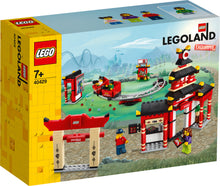 Load image into Gallery viewer, LEGOLAND® EXCLUSIVE! NINJAGO World  40429