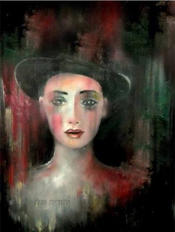 Yehudit Shalev, oil on canvas, 60 by 50 cm