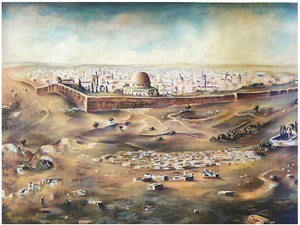 Henry Dentith (b. 1931), lithograph, signed henry d. And numbered. Jerusalem. Dimensions 50 by 65. Unframed