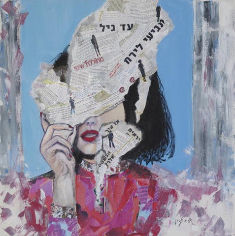 Orit Halpern, Mixed media and acrylic on canvas, 80 by 80 cm
