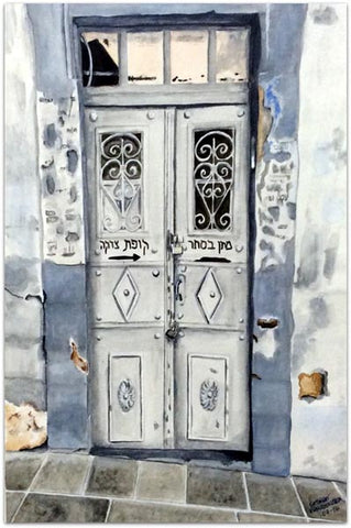 "George Freudenstein, ""Gates of Charity"", Aquarelle on paper, 55.5 by 36.5 cm"