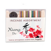 Xiang Do - Assortment