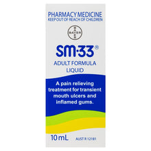 Load image into Gallery viewer, SM-33 Adult Formula Liquid 10mL