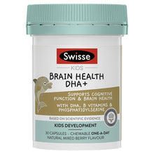Load image into Gallery viewer, SWISSE Kids Brain Health DHA + 30 Capules