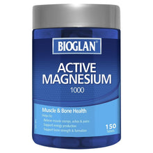 Load image into Gallery viewer, Bioglan Active Magnesium 1000mg 150 Tablets