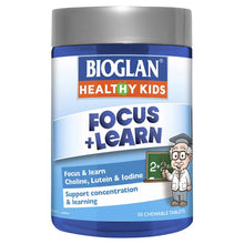 Load image into Gallery viewer, Bioglan Kids Focus & Learn 50 Chewable Tablets