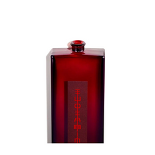 Load image into Gallery viewer, SHISEIDO Eudermine 125ml