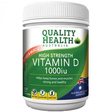 Load image into Gallery viewer, Quality Health Vitamin D 1000iu 300 Capsules