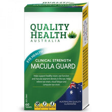 Load image into Gallery viewer, Quality Health Macula Guard 60 Tablets