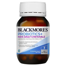 Load image into Gallery viewer, Blackmores Probiotics+ Kids Daily Chewable 30 Tablets