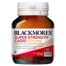 Load image into Gallery viewer, Blackmores Super Strength CoQ10 300mg 30 Tablets
