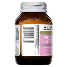 Load image into Gallery viewer, Blackmores Pregnancy and Breastfeeding Gold 60 Capsules