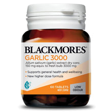 Load image into Gallery viewer, Blackmores Garlic 3000 60 Tablets