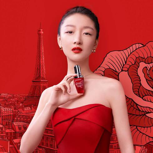 LANCOME Advanced Genifique Serum Lunar New Year Limited Edition 30mL