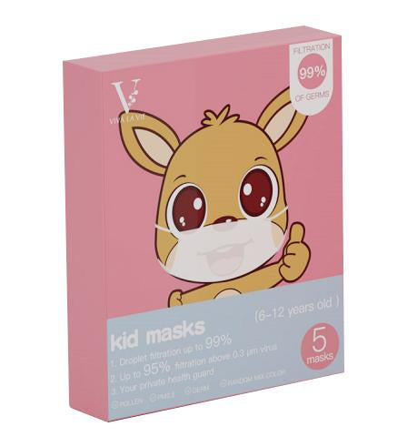 Viva La Vie KN90 Kid's Mask 6 - 12 Years 99% Filtration 5 Packs Box