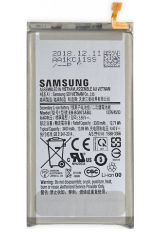 Galaxy S10 Original Battery