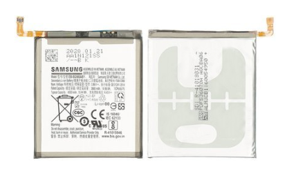 Galaxy S20/S20 5G Battery