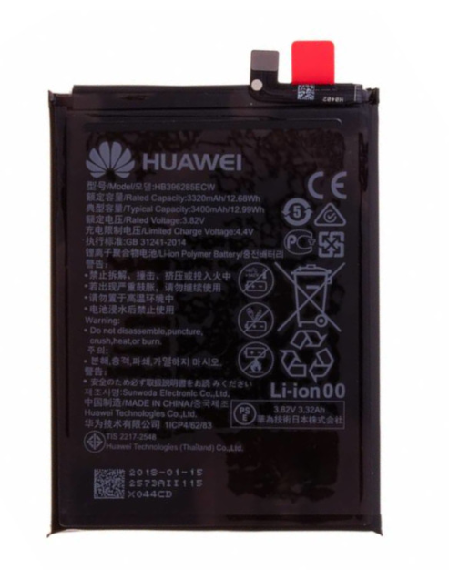 Huawei P20/Honor 10 Original Battery