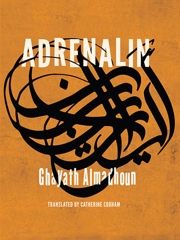 orange cover with black and white writing for Ghayath Almadhoun's Adrenalin