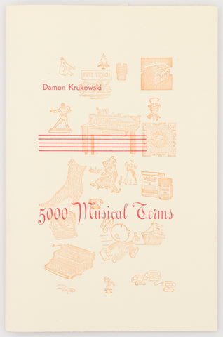5000 Musical Terms