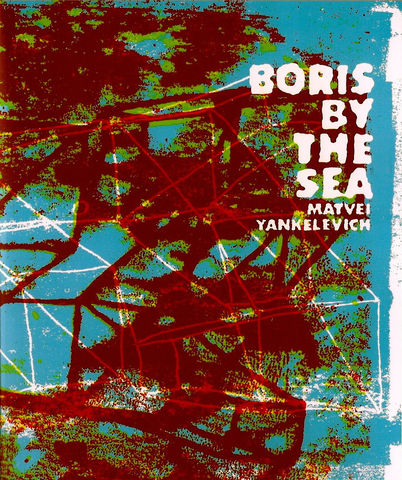 Boris by the Sea