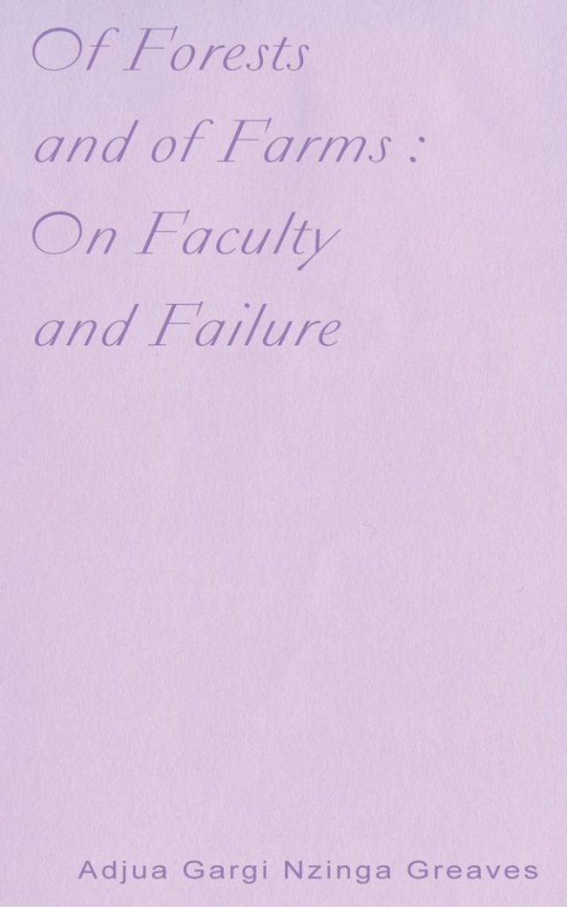 Of Forests and of Farms: On Faculty and Failure