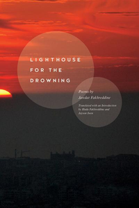 Lighthouse for the Drowning