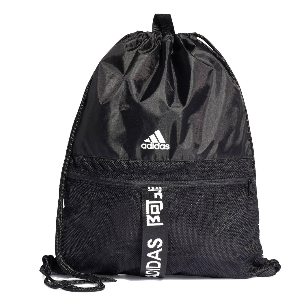 Adidas 4ATHLS Gym Bag FJ4446
