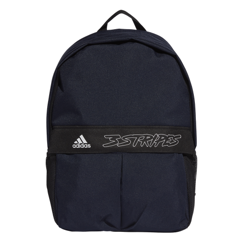 Adidas Classic Backpack FT8758 - sportscentral-ph