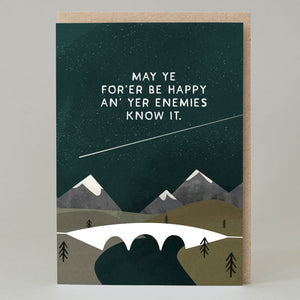 Yer Enemies Know It - card