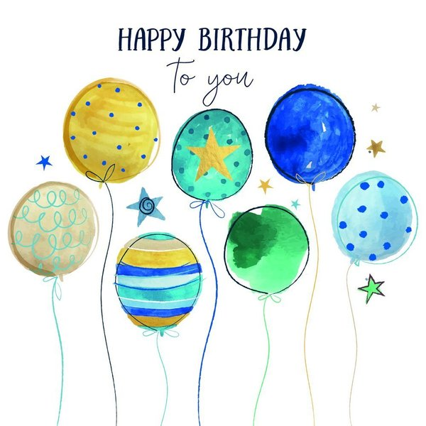 Happy Birthday To You - balloons