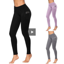 Load image into Gallery viewer, Womens High Waist Tummy Control Leggings with Pockets - Mcburneyjunction