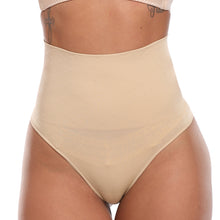 Load image into Gallery viewer, Women's High Waist Tummy Control Slimming Underwear - Saikin-rettou