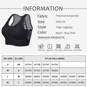 Breathable Sports Bra - Saikin-rettou