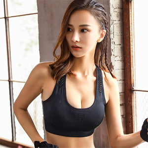 Seamless Breathable Sports Bra - OneWorldDeals