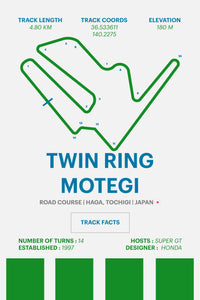 Twin Ring Motegi - Corsa Series