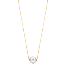 Load image into Gallery viewer, 7.5 mm Akoya Pearl Floating Solitaire Necklace