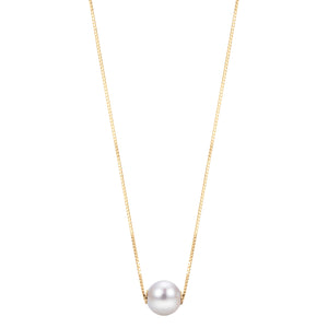 7.5 mm Akoya Pearl Floating Solitaire Necklace