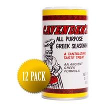 Cavender All Purpose Greek Seasoning (12x3.25 Oz)