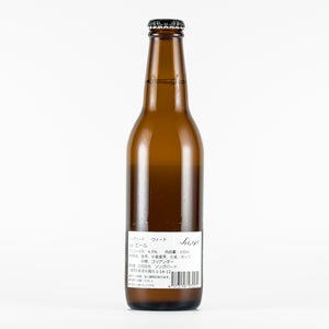 Wheat 4.5% 33cl