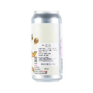 Graxx, The Cream Horn Gobbler 9% 44cl